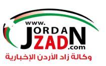 Zad jordan