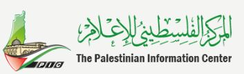 Palestinian info center