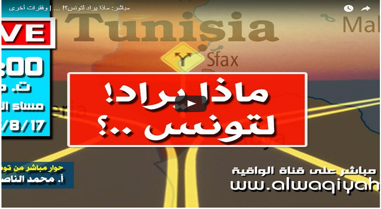 mubashir 03 01 16