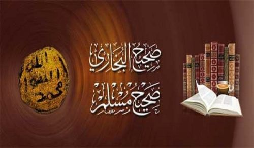 السنة النبوية المطهرة دليل شرعي كالقرآن والتشكيك في رواتها تشكيك في القرآن