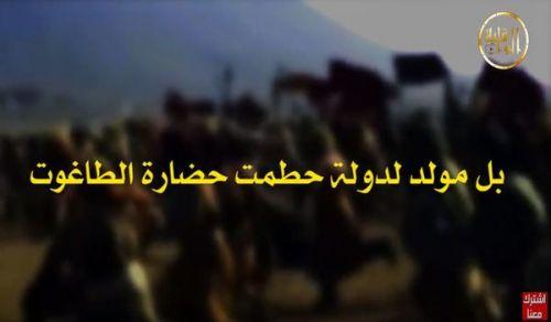 تلفزيون الواقية: بداية التأريخ الإسلامي