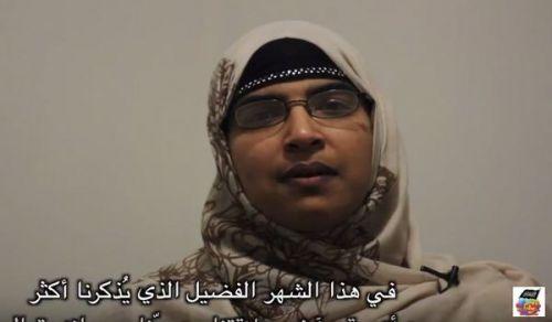 المكتب المركزي: تهنئة مديرة القسم النسائي بمناسبة حلول شهر رمضان المبارك لعام 1438هـ