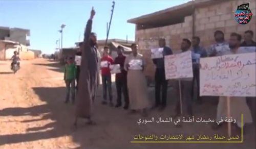 """ولاية سوريا: وقفة في مخيمات أطمة ضمن حملة """"رمضان شهر الانتصارات والفتوحات"""""""