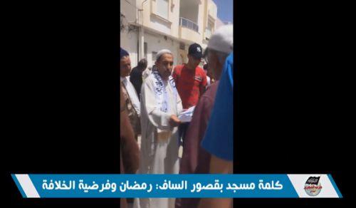 """ولاية تونس: كلمة بعنوان """"رمضان وفرضية الخلافة!"""""""