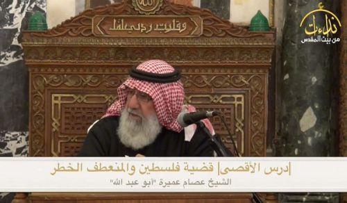 المسجد الأقصى: درس الجمعة : قضية فلسطين والمنعطف الخطر