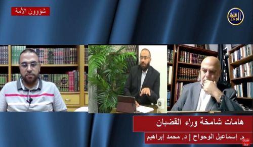 """[برنامج شؤون الأمة  - الحلقة (13) - """"هامات شامخة وراء القضبان!"""""""