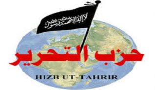 الاستقبال الرسمي للمتطرفة ماري لوبان   هو إهانة للإسلام والمسلمين
