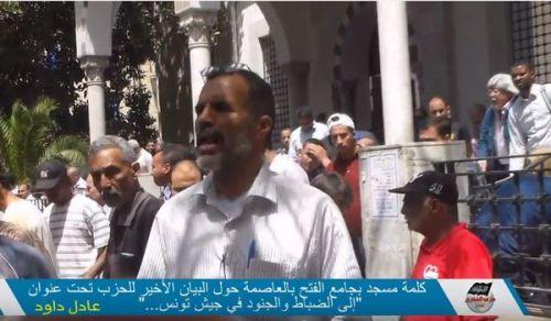 """ولاية تونس: كلمة مسجد """"العفو عن الإداريين ورجال الأعمال الفاسدين!"""""""