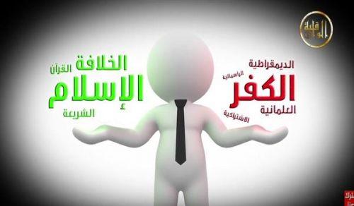 """تلفزيون الواقية: الإمام جنة - ح4 """"السؤال المهم!"""""""