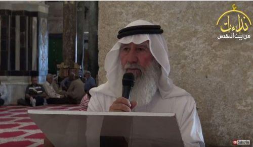 """المسجد الأقصى: سلسلة """"دروس رمضانية - 1438هـ"""