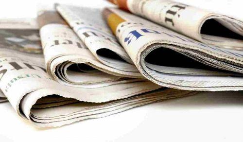 جولة في الصحافة السودانية الصادرة صباح الاثنين 24/04/2017م