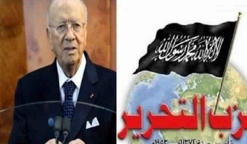 أنباء تونس: حزب التحرير يشن هجوما: السبسي انخرط في الحرب الصليبية على الاسلام !