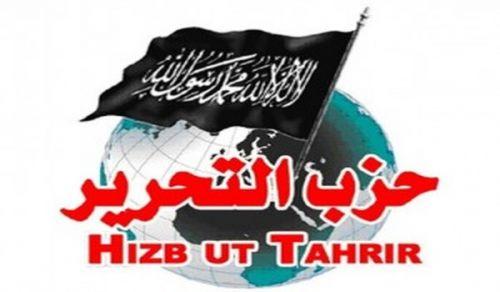 الإجماع المعتبر عند حزب التحرير   والرد على اتهامات المشاغبين