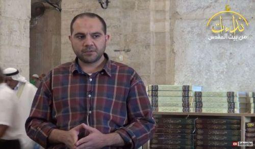 """المسجد الأقصى: نداء المصلى القبلي """"اللهم اجعل رمضان شهر خلافة على منهاج النبوة"""""""