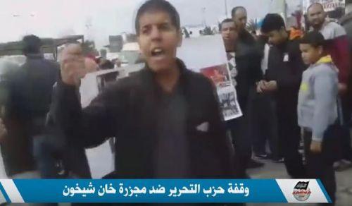 ولاية تونس: وقفة حزب التحرير بسوسة ضد مجزرة خان شيخون