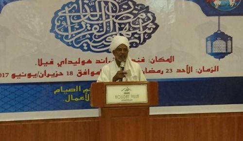 ولاية السودان: الإفطار الرمضاني السنوي  نفحات رمضانية، وإنذارات من التدخلات الأجنبية
