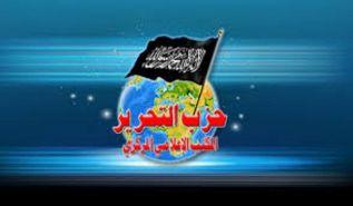 """أمريكا تجر منطقة جنوب وجنوب شرق آسيا إلى الفوضى وقادة """"البريكس"""" يدينون الإسلام!"""