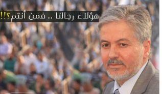 السلطة الفلسطينية تستخذي أمام الأعداء وتجرم بحق الأتقياء