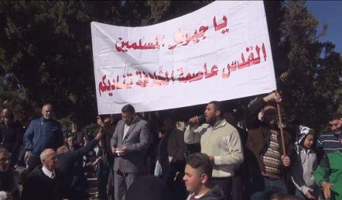 فلسطين: وقفة جماهيرية حاشدة في المسجد الأقصى دعت لتحرير القدس واجتثاث كيان يهود