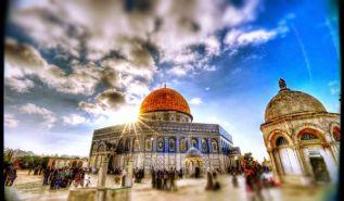 أمريكا عدوة الإسلام والمسلمين تعترف رسميا بالقدس عاصمة لكيان يهود