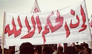 جريدة الراية: الحرب الفكرية على الإسلام ووجوب التصدي لها