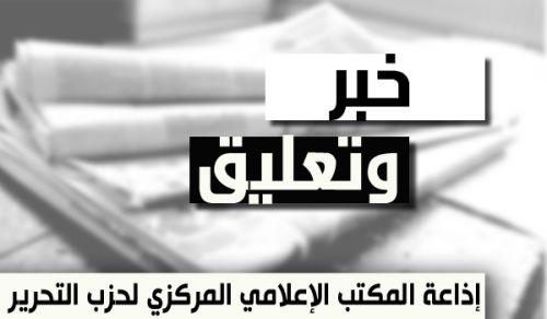 النظام السعودي ماض في غيه في حرق اليمن