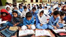 الخلافة ستوفر تعليماً مجانياً على مستوى عالٍ، وتنتهي أزمة رسوم المدارس الخاصة