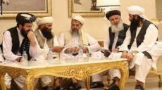 الوضع الأفغاني الجديد القائم على الفكر السياسي الغربي سيُعَدّ انتصاراً لأمريكا وليس للمسلمين ومع ذلك، ينشغل نظام باجوا/ عمران بتسهيل هذه الخطة الاستعمارية!