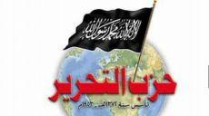 حزب التحرير ليس تهديدا متزايدا، بل هو نداء الخير والأمل الوحيد للأمة!