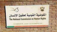 حقوق الإنسان مجرد شعار براق لذر الرماد في العيون