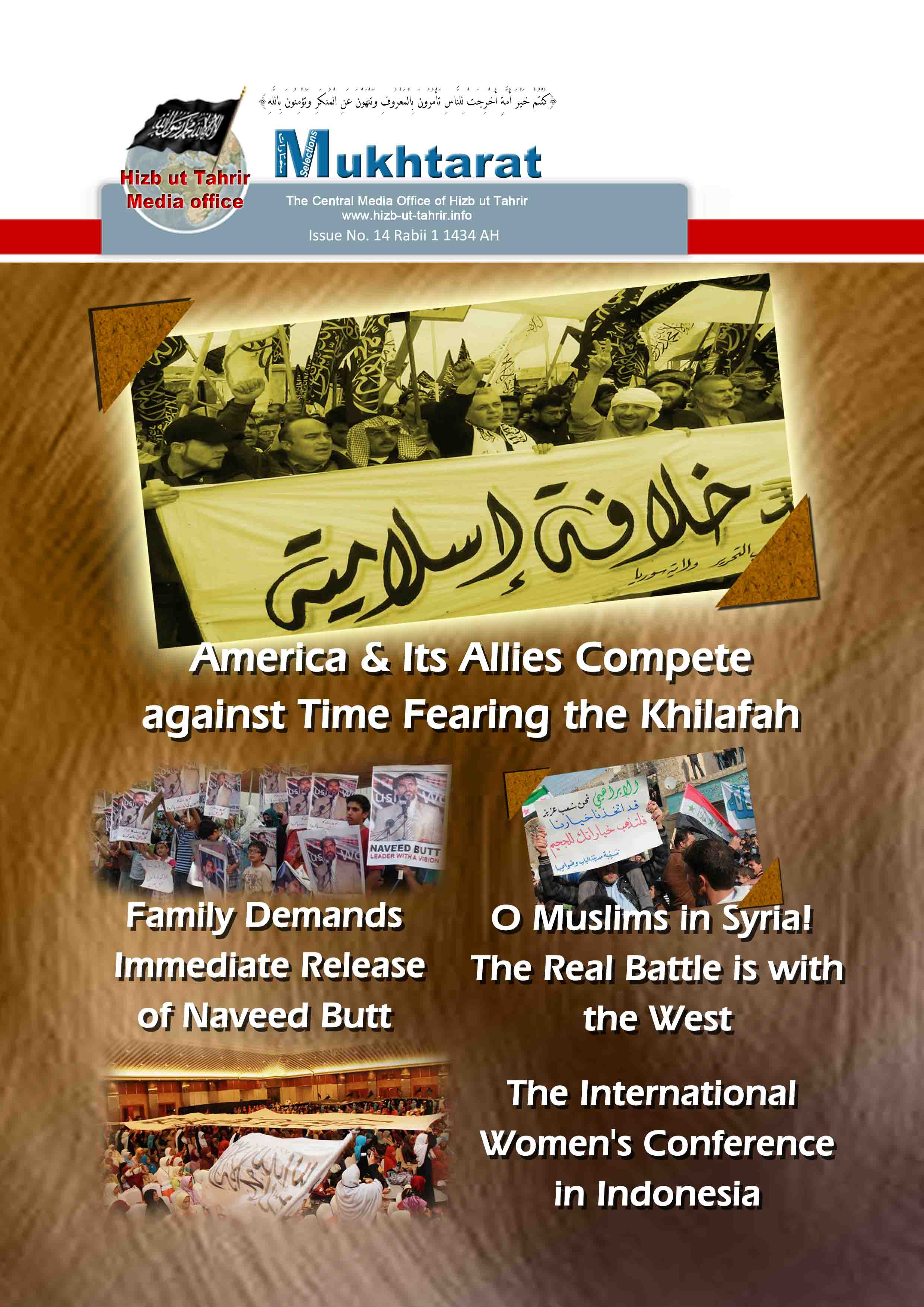 Mukht Issue 14 front cover