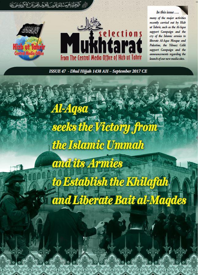 mukht en 47 cover