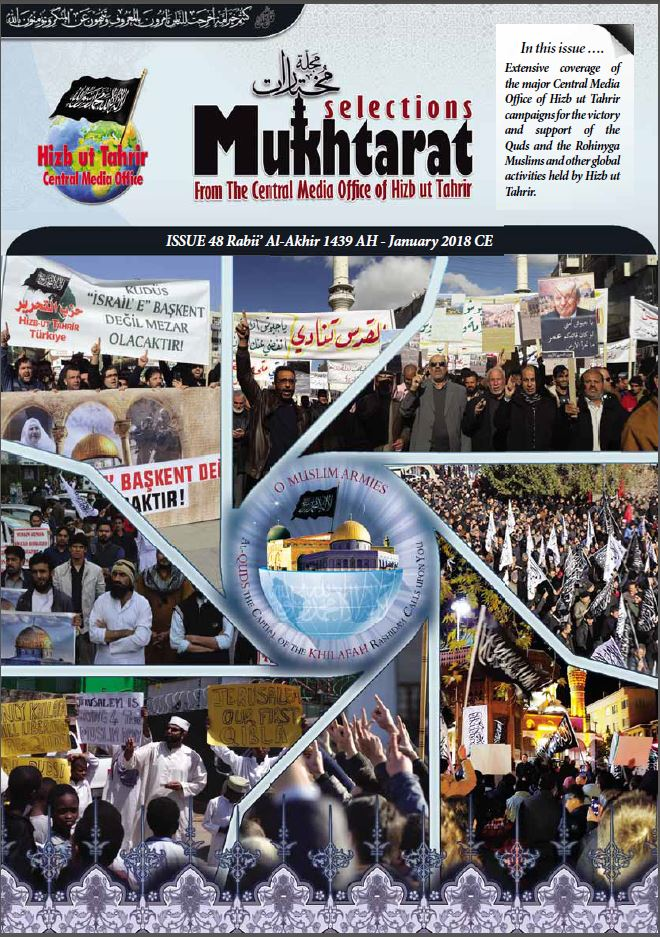 mukht 48 front cover