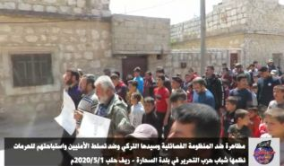 Wilayah Syria: Protest in Al-Sahara Against the Factional System and its Turkish Master against the Aggression of the Security and their Abuse towards the Hurumat