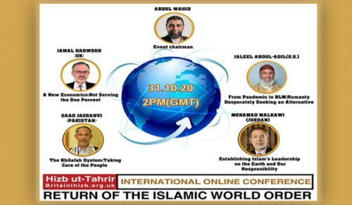 UPDATED Britain Annual Conference Return of the Islamic World Order