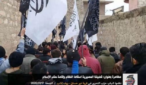 Wilayah Syria: Protest in Deir Hasaan, Vital Issue is the Fall of the Regime and the Establishment of the Ruling of Islam