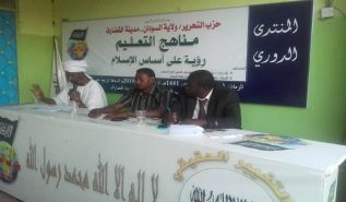Wilayah Sudan: Hizb ut Tahrir Intensifies its Mass Mobilization and Awareness Campaigns