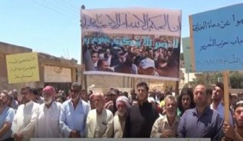 "Minbar Ummah: Demonstration in the village of Deir Hassan: ""The rule is for Allah"""