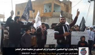 Wilayah Syria: Protest in Sarmada, O Sincere Ones! Take back your Usurped Authority from the Backed Factions!
