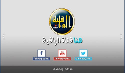 Al-Waqiyah TV: Dialogue with Distinguished Dawah Carriers on the Anniversary of the Conquest of Constantinople