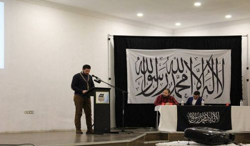 "Belgium: Public Forum, ""Unity of the Ummah"""