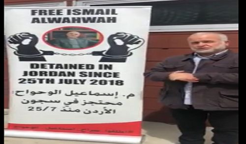 Australia: Talk before Regime's Jordanian Embassy to demand Release of Brother Ismail al Wahwah
