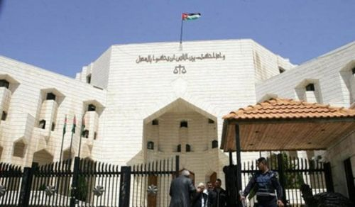 Will the Judges of the Jordanian Court of Cassation Be Fair to the Members of Hizb ut Tahrir? Or will they add a new nail to the coffin of the Judiciary?