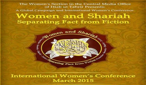 """Women and Shariah: Separating Fact From Fiction"" Conference Booklet"