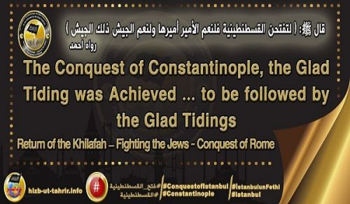 Central Media Office: Campaign, Conquest of Constantinople Glad Tiding was Achieved... to be Followed by Glad Tidings!