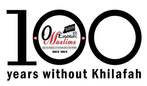 Hizb ut Tahrir / Tanzania Launches Centenary of Destruction of the Khilafah Campaign