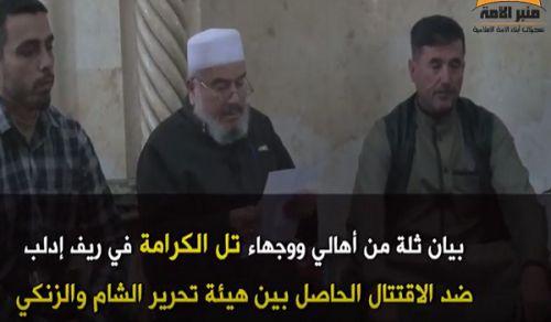 Minbar Ummah: Statement from Notables of Tell Elkarame, Province of Idlib, to Reject Fighting between Zanki & Hayat Tahrir Ash Sham