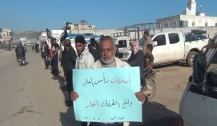 Wilayah Syria: Demonstration in Atmaa, What about the Fall of the Regime?