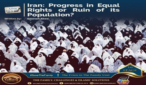 Iran: Progress in Equal Rights or Ruin of its Population?