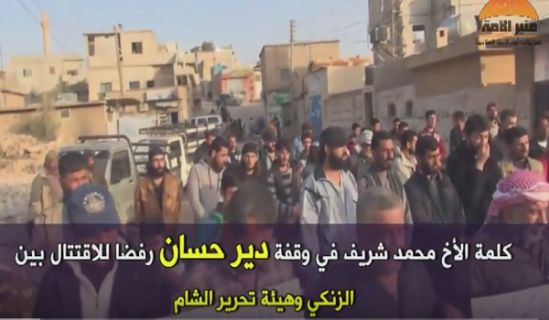 Minbar Ummah: Talk by Brother Muhammad Shariff of Deir Hassan Demonstration to Reject Fighting between Zanki & Hayat Tahrir and Hold on to the Ropes of Revolution